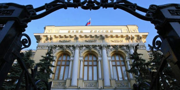 Russie: un responsable de la Banque centrale tue trois collègues et se suicide - La Libre
