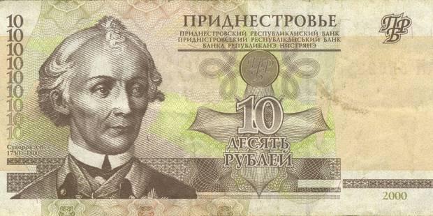Russie: le rouble tombe au plus bas en plus de quatre mois après la baisse des taux - La Libre
