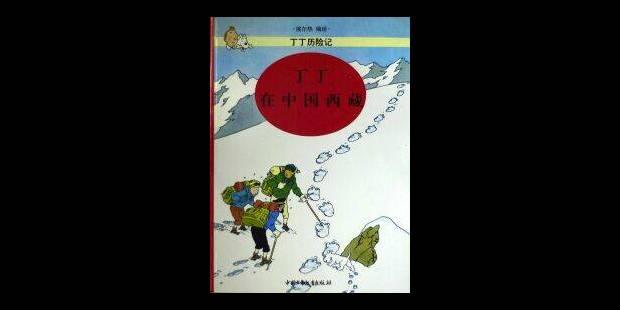 La version chinoise de «Tintin au Tibet» retrouve son titre original - La Libre