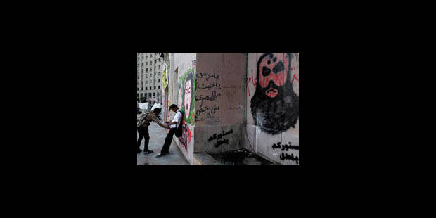 Morsi charge l'armée de la sécurité, l'autorise à arrêter des civils - La Libre