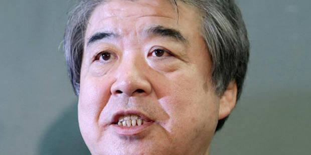 Séisme dans le monde du judo japonais - La Libre
