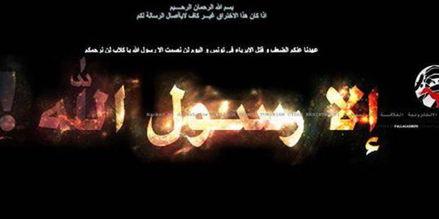 Après les attentats, de nombreux sites internet publics ou religieux détournés par des pirates islamistes - La Libre