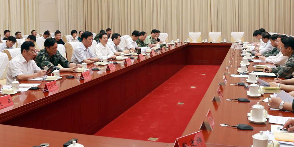Édito: Tianjin, un test crucial pour le Parti chinois - La Libre