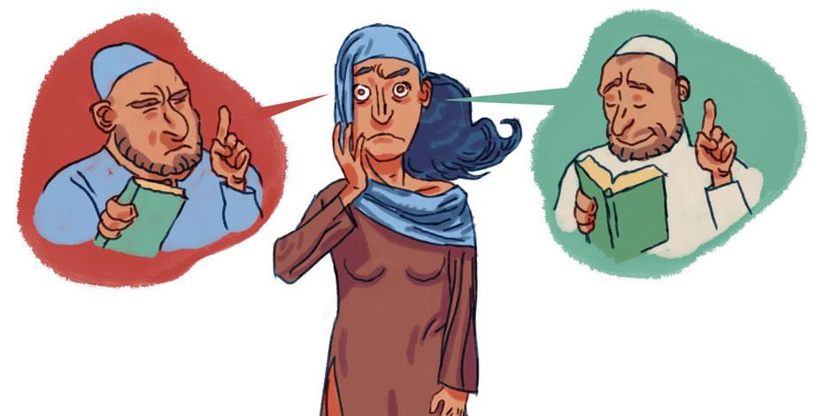 Les portes de l'interprétation de l'islam sont ouvertes