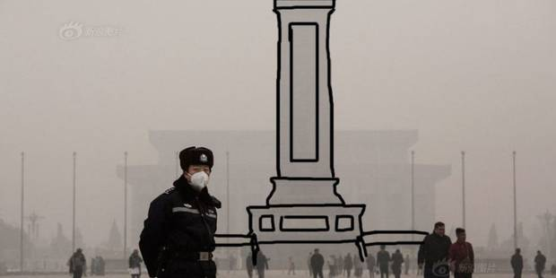 Perdus dans le smog, les monuments de Pékin redessinés sur les photos - La Libre
