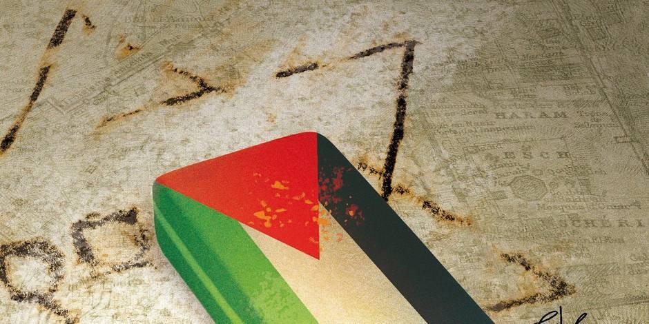 Si je t'oublie Jérusalem…
