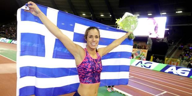 Athlète européenne de l'année: Nafi Thiam battue par la Grecque Aikaterini Stefanidi - La Libre