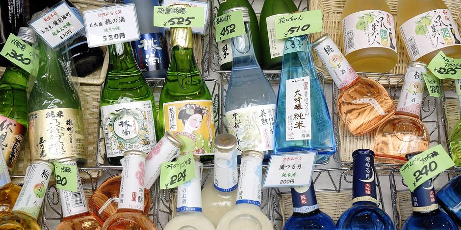 Small sake bottles Reporters / Food & Drink Photos
